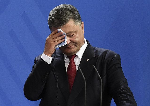 El presidente ucraniano, Petró Poroshenko