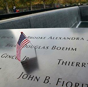 Zona cero, el memorial del 11S en Nueva York
