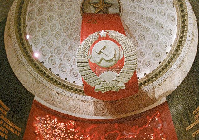 Hoz y martillo, símbolo de la Unión Soviética