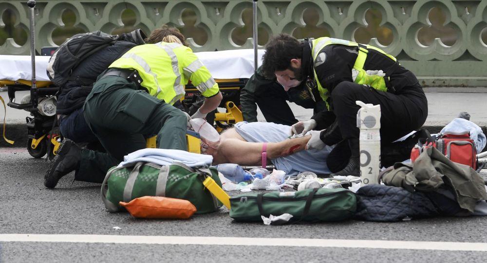 Dan a conocer las primeras fotos del atacante de Londres