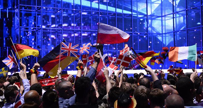 Eurovisión (archivo)