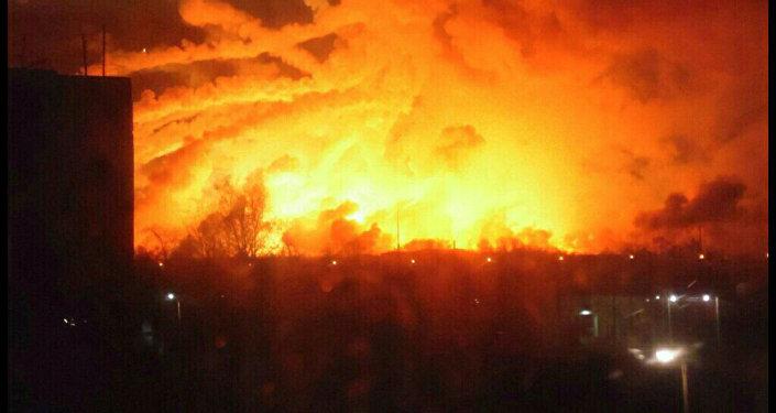 Fotos del incendio en Járkov