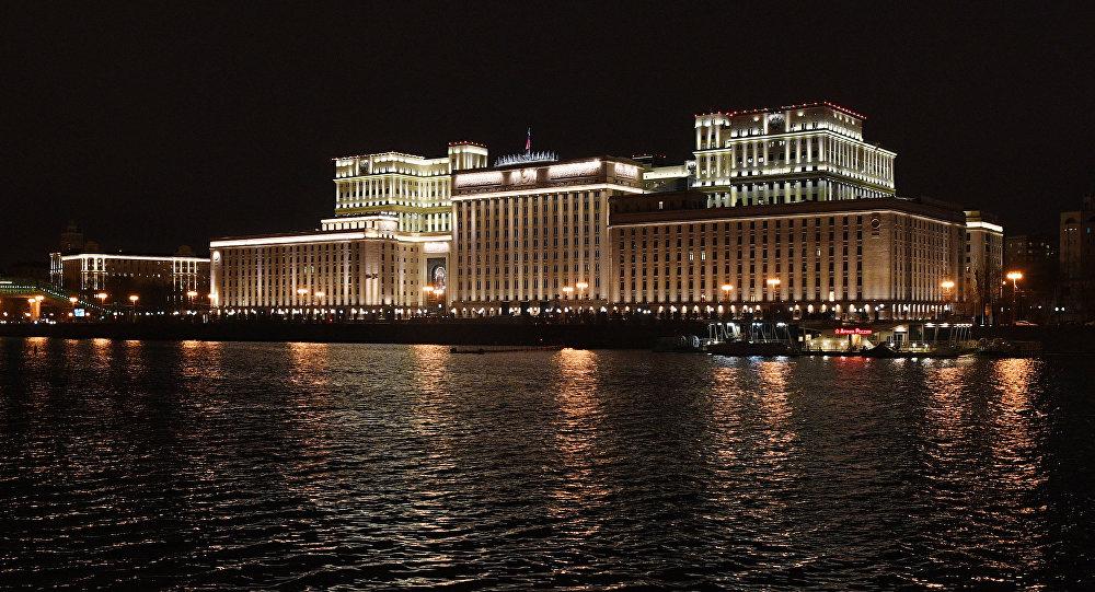 El edificio del Ministerio de Defensa de la Federación Rusa