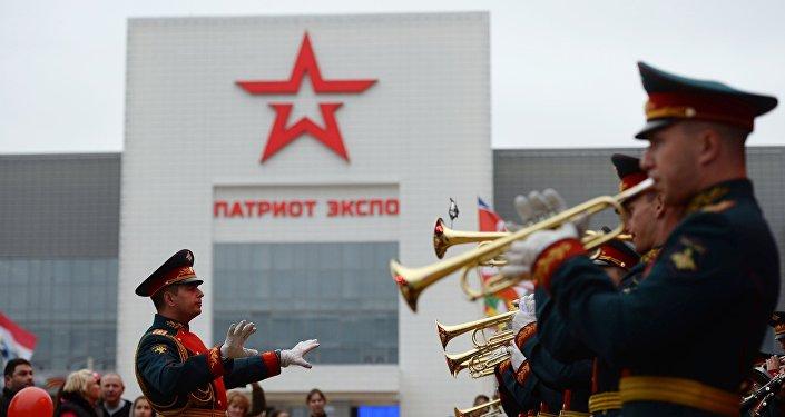El centro de exposiciones Patriot en Kúbinka