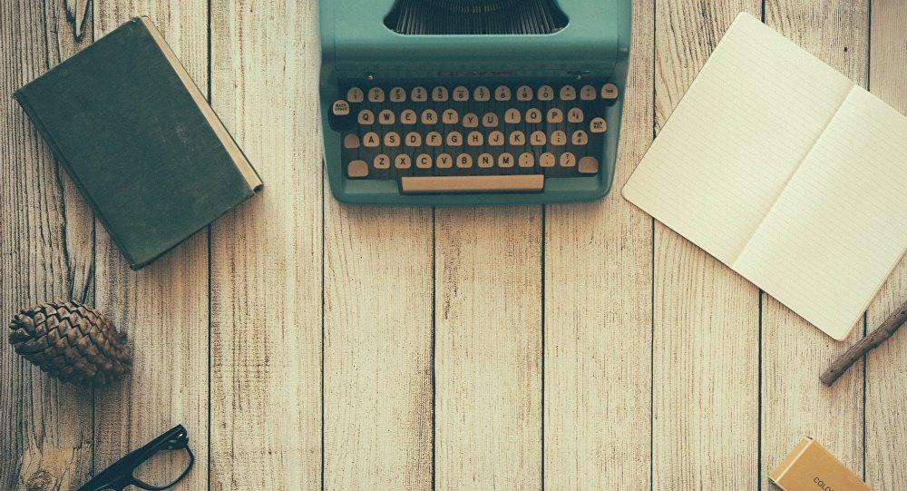 Máquina escritora (imagen referencial)