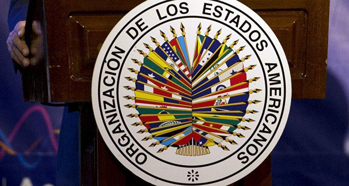 Logo de la OEA (archivo)
