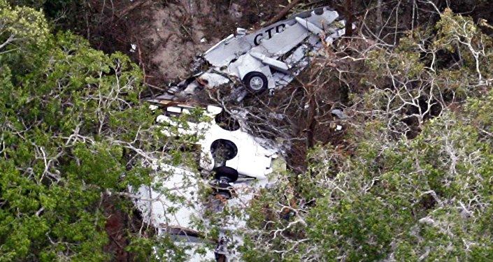 Accidente Aéreo en Mato Grosso, Brasil (archivo)