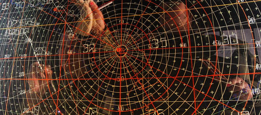 Radar de la defensa antimisiles (archivo)