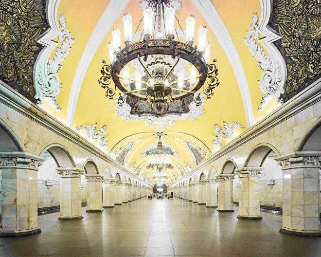 Metro de Moscú: estación Komsomolskaya