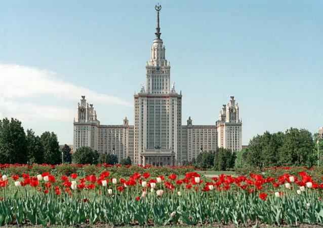 Universidad Estatal Lomonósov de Moscú (archivo)