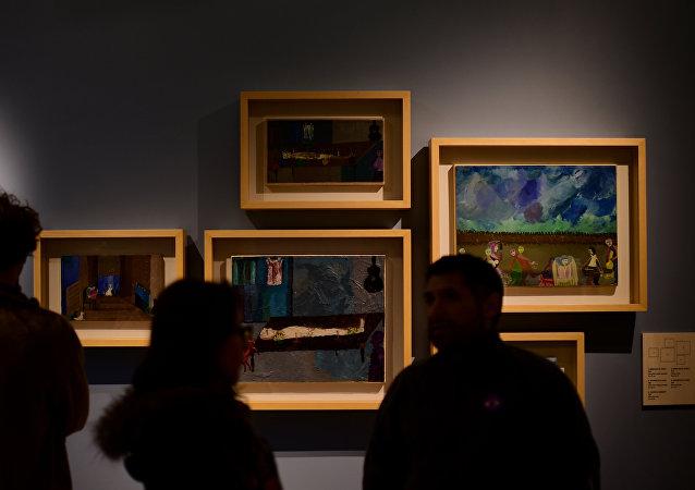 Museo de Violeta Parra en Santiago, Chile (archivo)