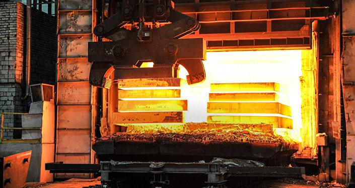 Una fábrica metalúrgica