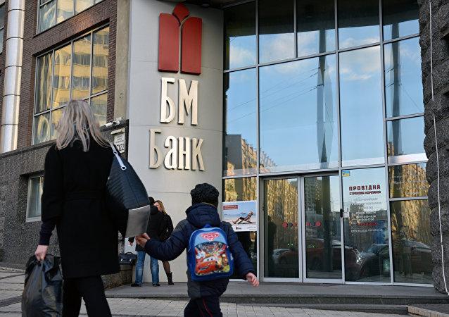 BM Bank en Kiev