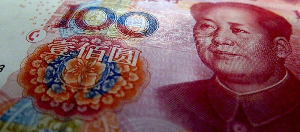 Yuanes, moneda china
