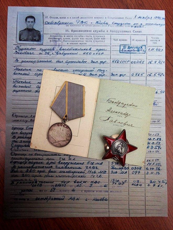 Medallas del soldado Alexander Pávlovich Bondarenko