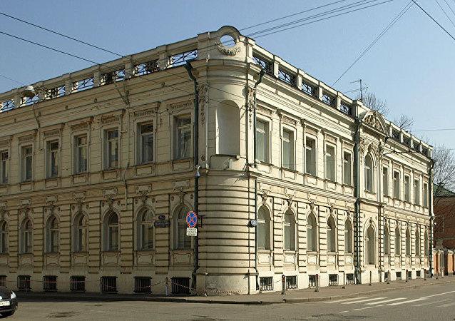 La embajada de España en Moscú