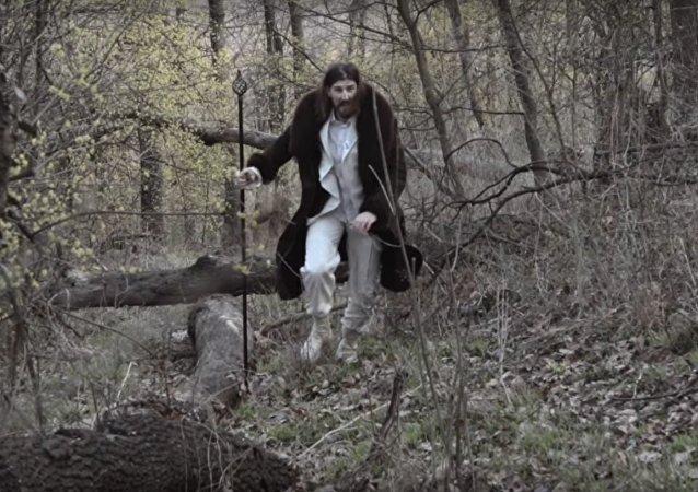 Beli, en uno de sus videos promocionales