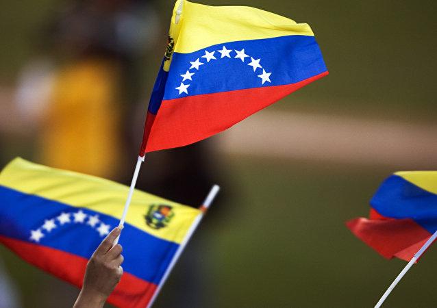 Banderas de Venezuela (archivo)
