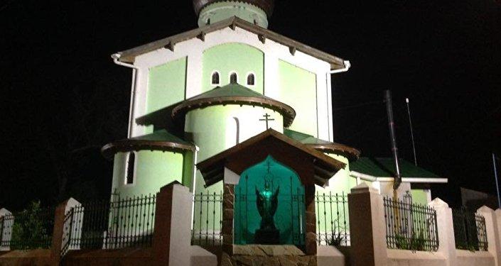 Iglesia Ortodoxa Rusa Los Mártires Reales de Mar del Plata