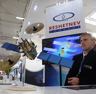 La compañía ISS Reshetnev participa de una feria aeroespacial (archivo)