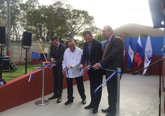Nicaragua y Rusia inauguran estación de monitoreo satelital GLONASS