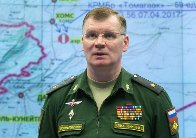 El representante oficial de la Defensa rusa, el general mayor (de una estrella) Ígor Konashénkov (archivo)