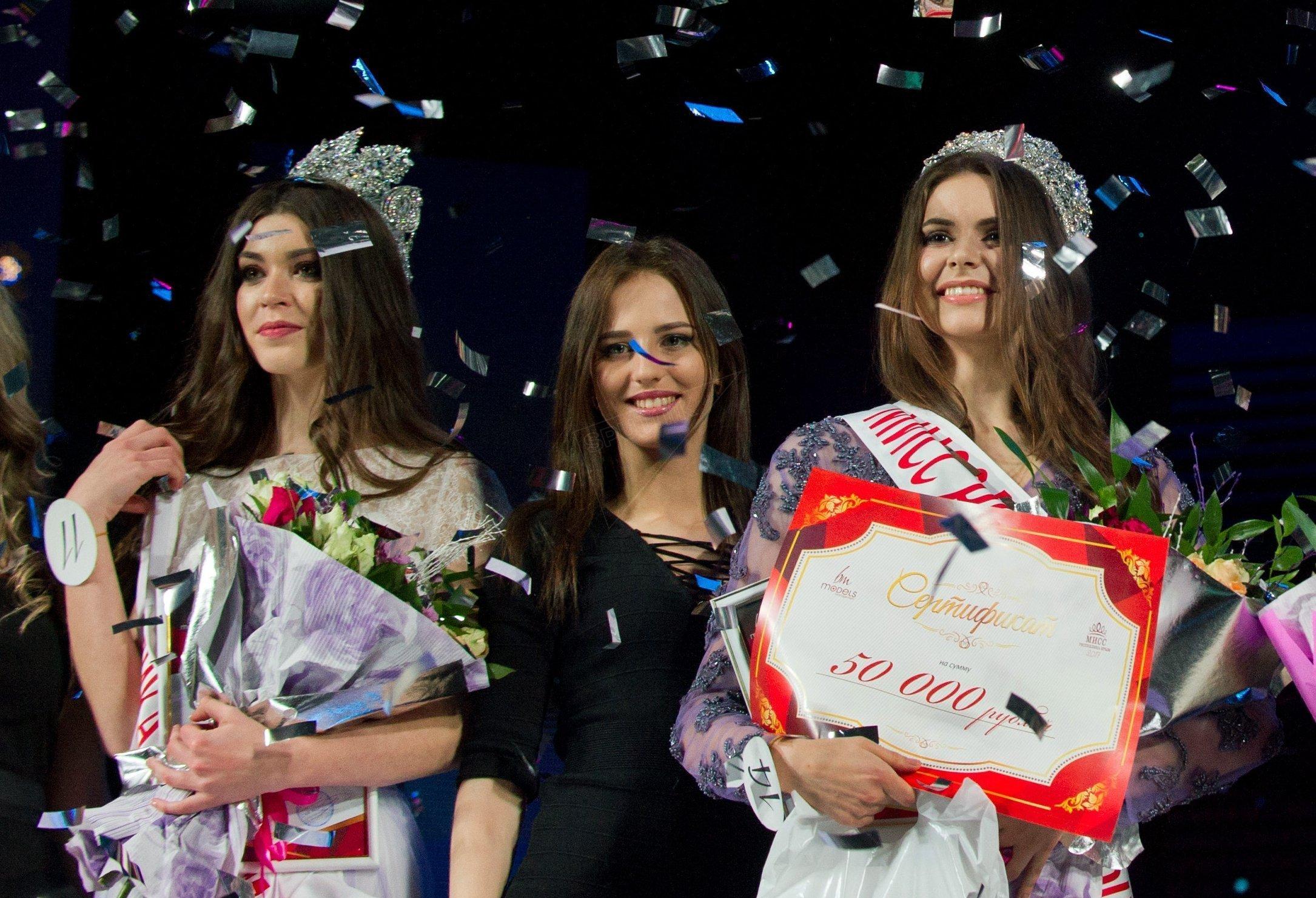 Natalia Bochkova pudo conseguir adelantar a sus rivales