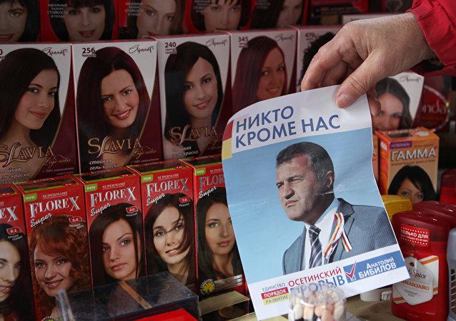 Un cartel con Anatoli Bibílov