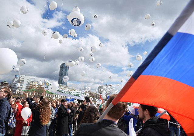 Celebraciones del Día de la Cosmonáutica en Rusia (archivo)