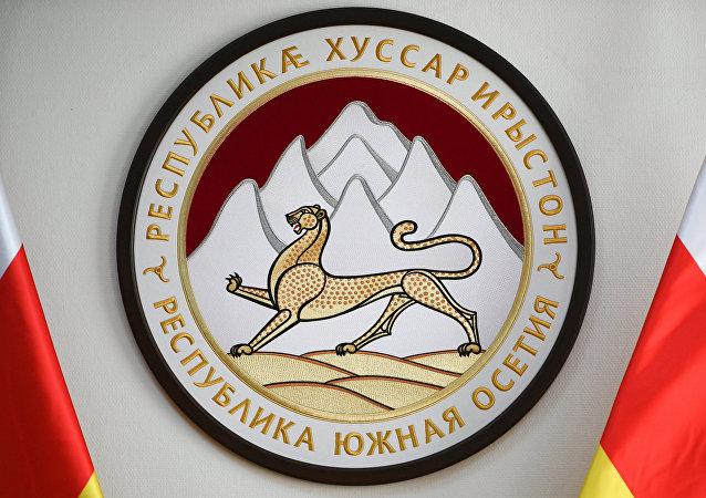 Osetia del Sur