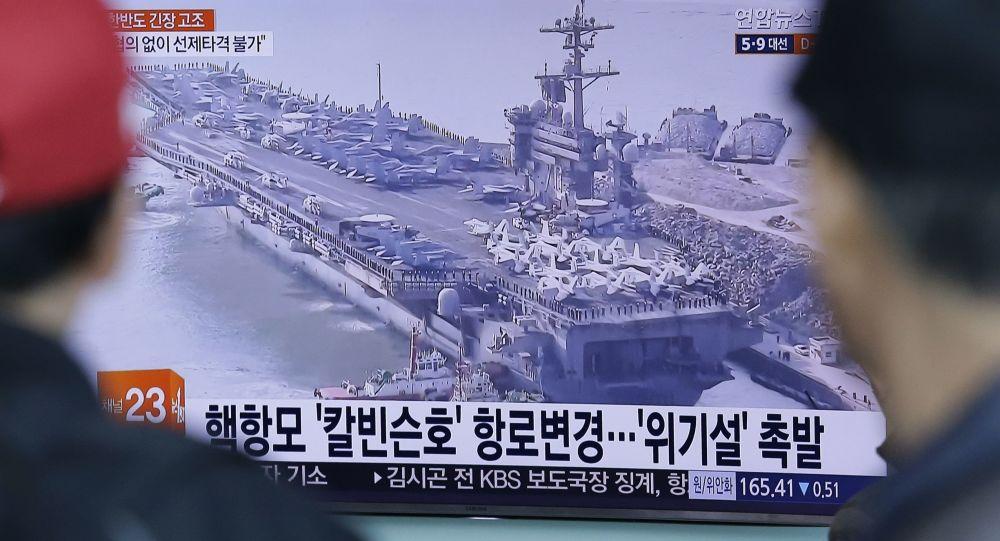 El portaviones estadounidense USS Carl Vinson en la televisión surcoreana
