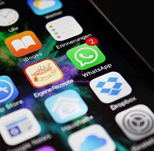La aplicación WhatsApp