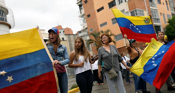 Manifestantes en Caracas, Venezuela (archivo)