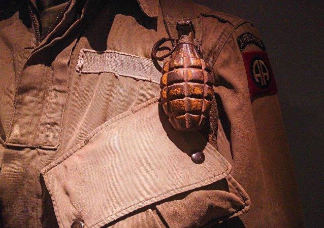 Una granada