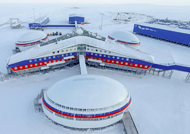 La base rusa Trébol Ártico