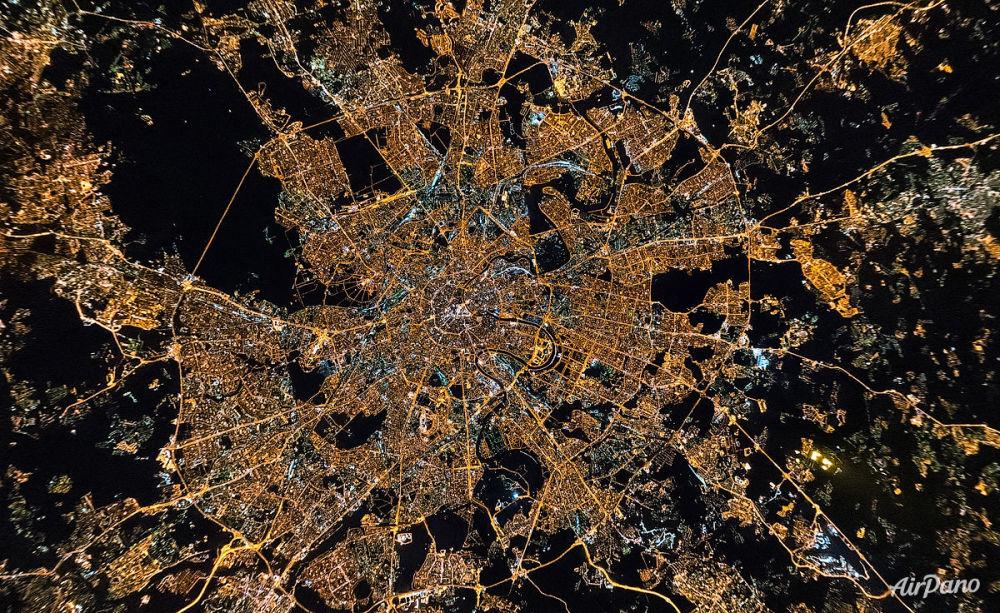 Foto panorámica del centro de Moscú