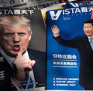 Los presidentes de China y EEUU, Xi Jinping y Donald Trump