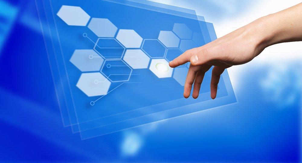 Empresa 'gringa' pondrá microchips a empleados