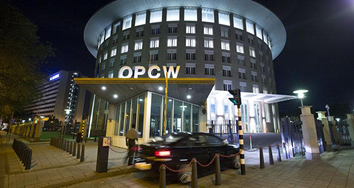 Sede de la Organización para la Prohibición de las Armas Químicas (OPAQ)