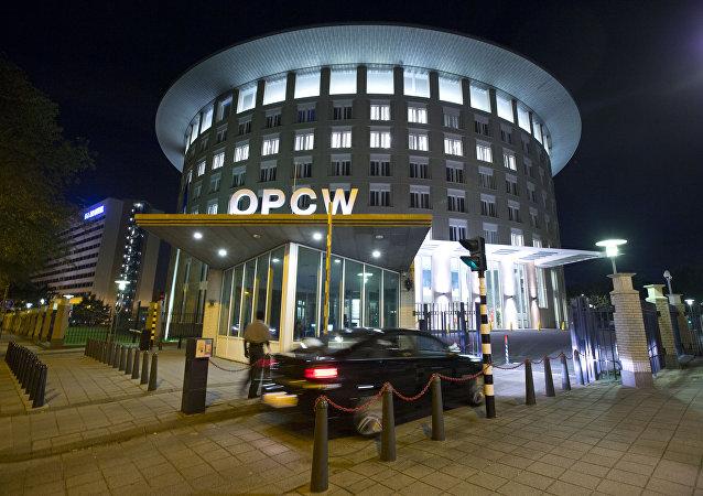 Sede de la Organización para la Prohibición de las Armas Químicas (OPAQ) (archivo)