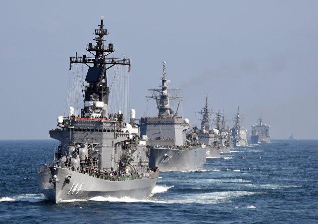 Fuerza Marítima de Autodefensa de Japón