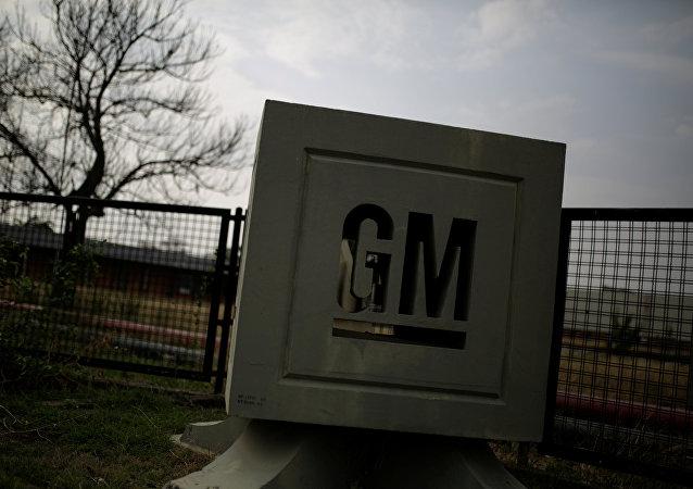 Logo de General Motors