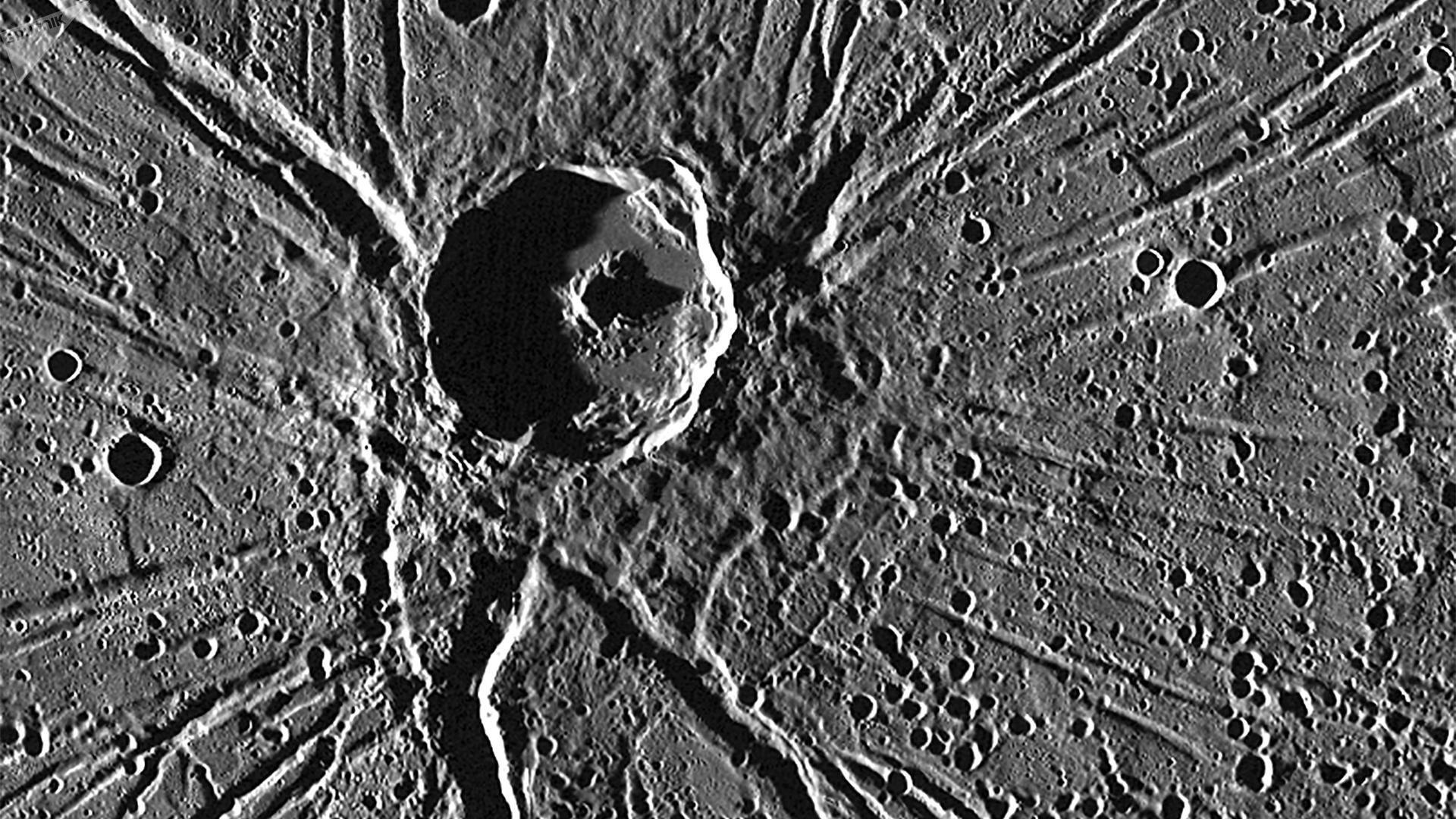 Superficie del planeta Mercurio
