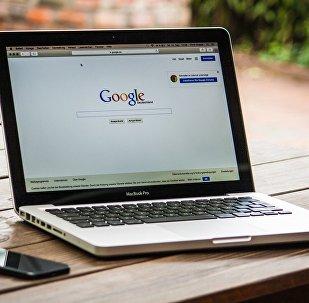 Google (imagen referencial)