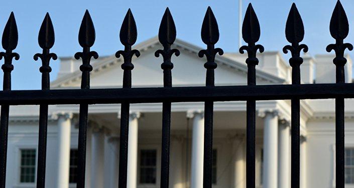 La Casa Blanca (imagen referencial)