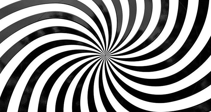 Una ilusión óptica