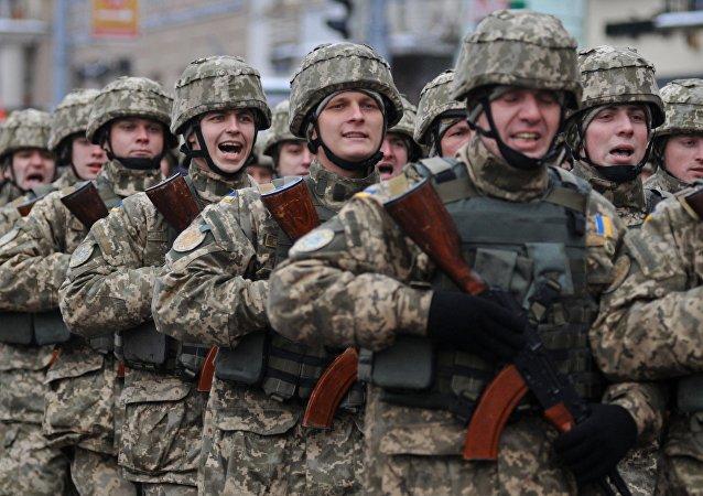 El Ejército de Ucrania