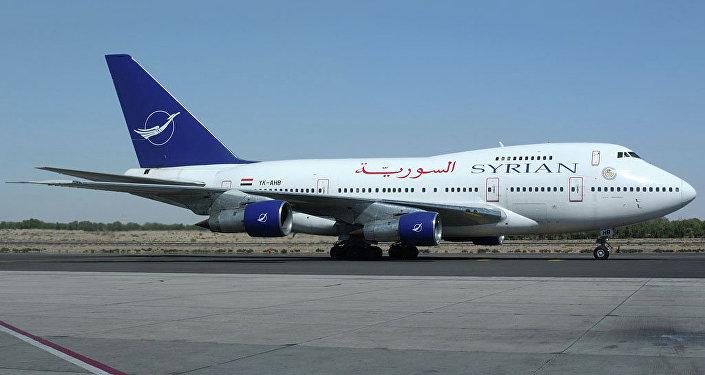 Aerolinea siria