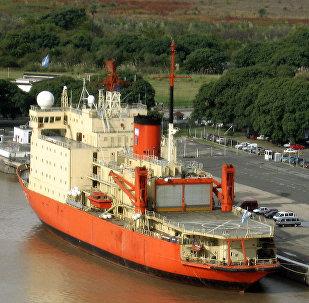 Rompehielos Almirante Irizar de la Armada de la República Argentina