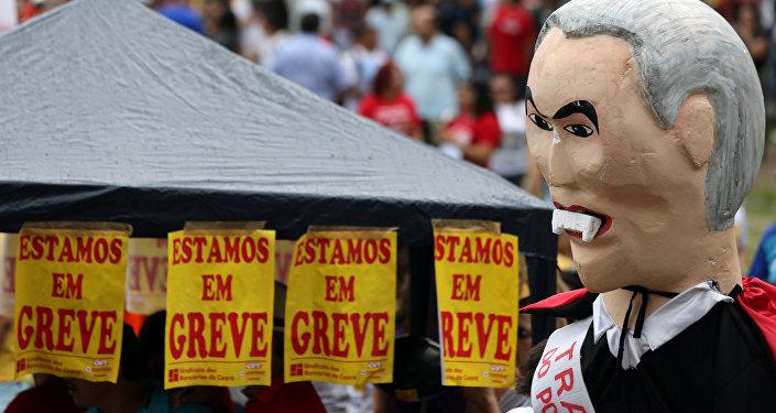 Huelga general en Brasil (Archivo)
